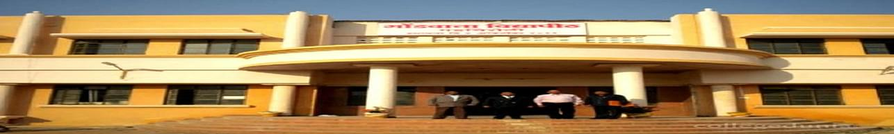 Gondwana University - [GU], Gadchiroli