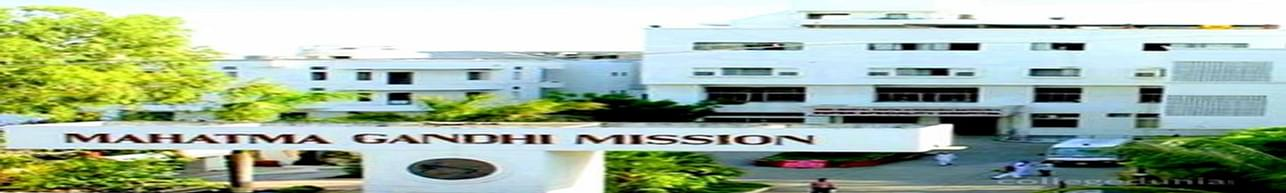 Mahatma Gandhi Mission Institute of Health Sciences - [MGMIHS], Navi Mumbai - Course & Fees Details