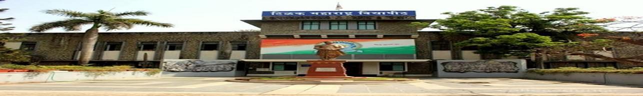 Tilak Maharashtra Vidyapeeth - [TMV], Pune - Course & Fees Details