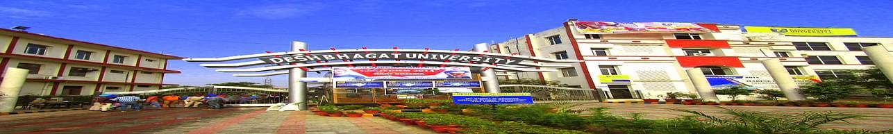 Desh Bhagat University - [DBU], Gobindgarh