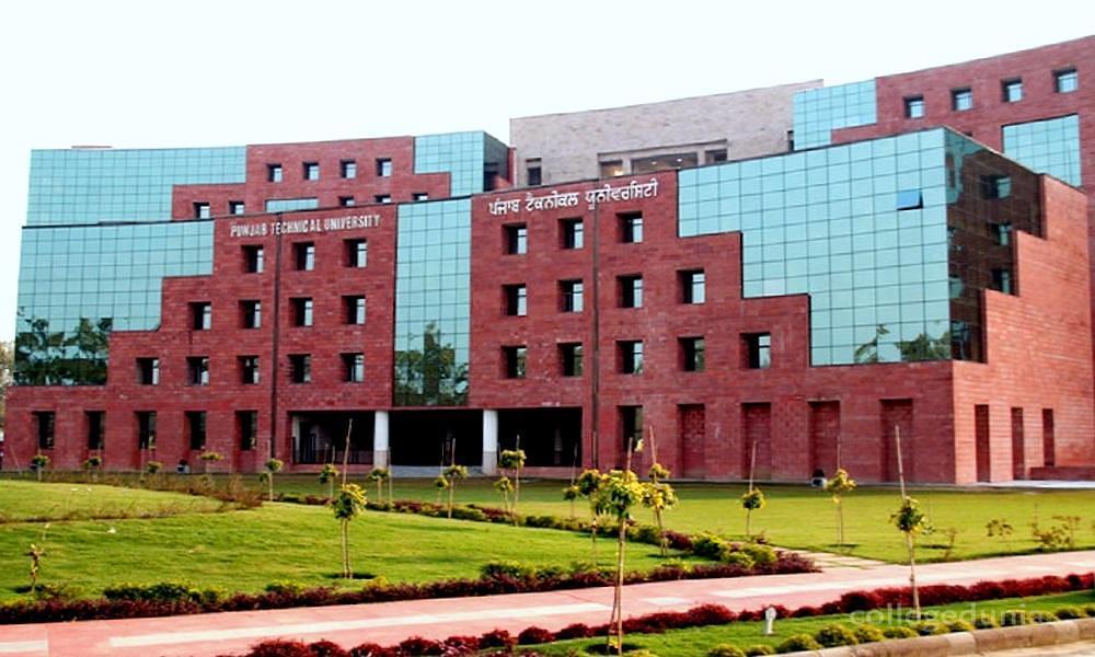 I.K. Gujral Punjab Technical University - [IKG-PTU]