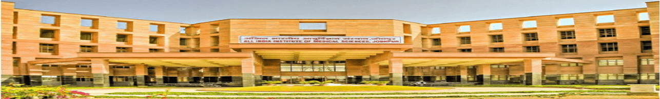 All India Institute of Medical Sciences - [AIIMS], Jodhpur