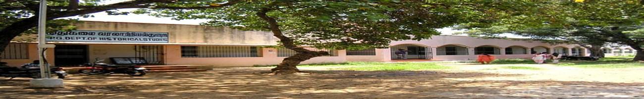 Loganatha Narayanasamy Government College, Chennai