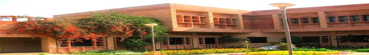Swami Keshwanand Rajasthan Agricultural University, Bikaner - Course & Fees Details