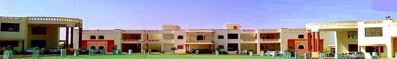 Rajasthan Technical University - [RTU], Kota - Course & Fees Details