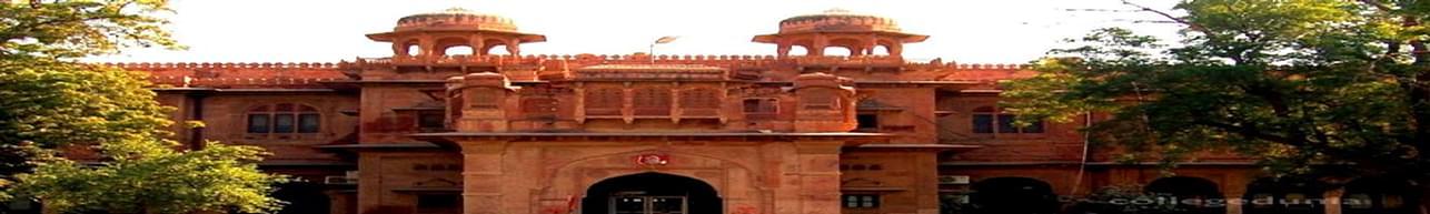 Rajasthan University of Veterinary and Animal Sciences - [RAJUVAS], Bikaner - Course & Fees Details