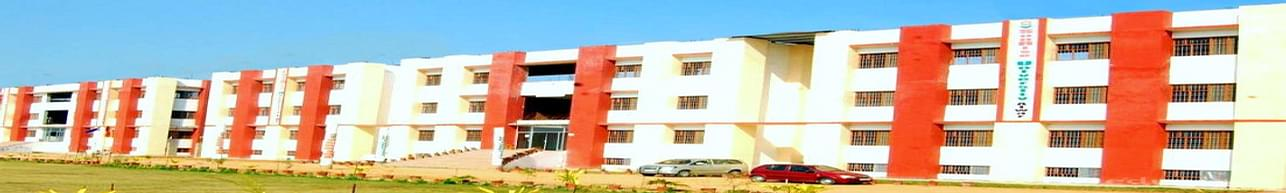 SunRise University - [SRU], Alwar