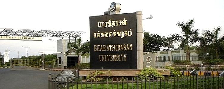 bharathidasan university chennai address