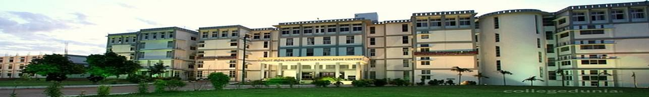 Periyar Maniammai Institute of Science and Technology - [PMIST], Thanjavur