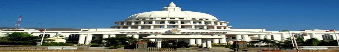 Vinayaka Missions University - [VMU], Salem