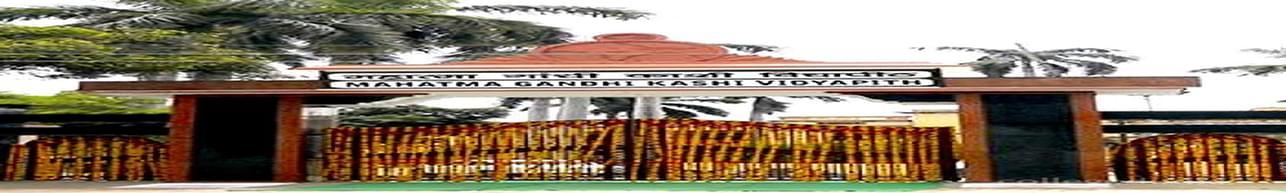 Mahatma Gandhi Kashi Vidyapith - [MGKV], Varanasi
