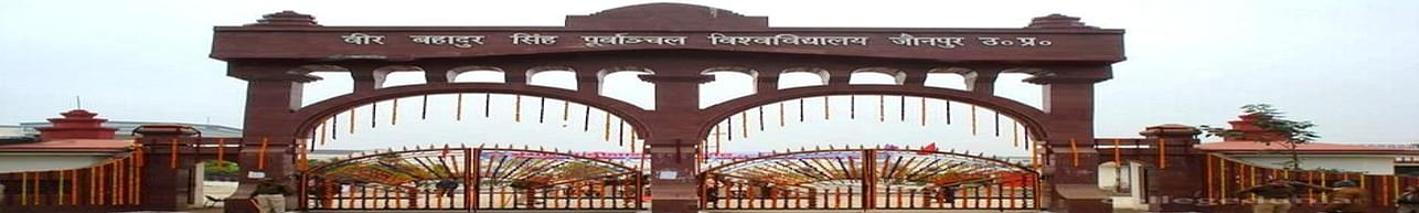 Purvanchal University / Veer Bahadur Singh Purvanchal University, Jaunpur - Course & Fees Details