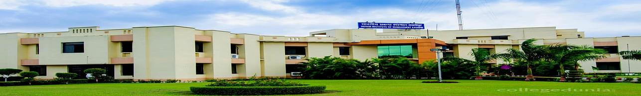 Indian Institute of Management - [IIM], Kashipur