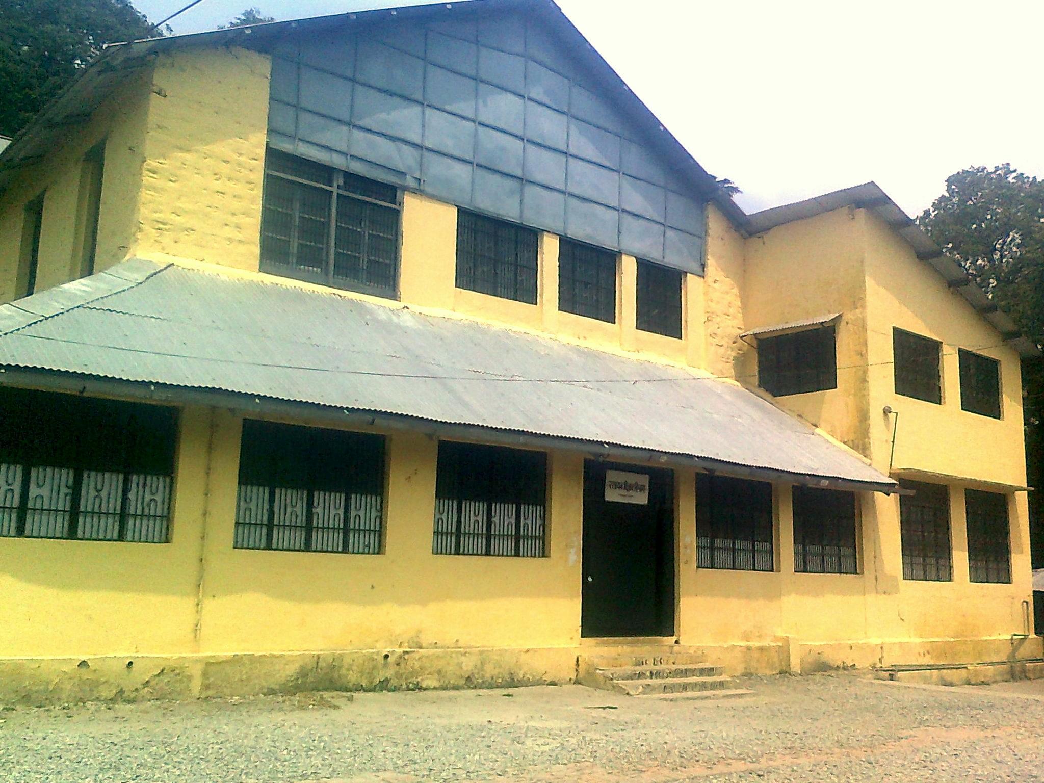 Kumaun University - DSB Campus
