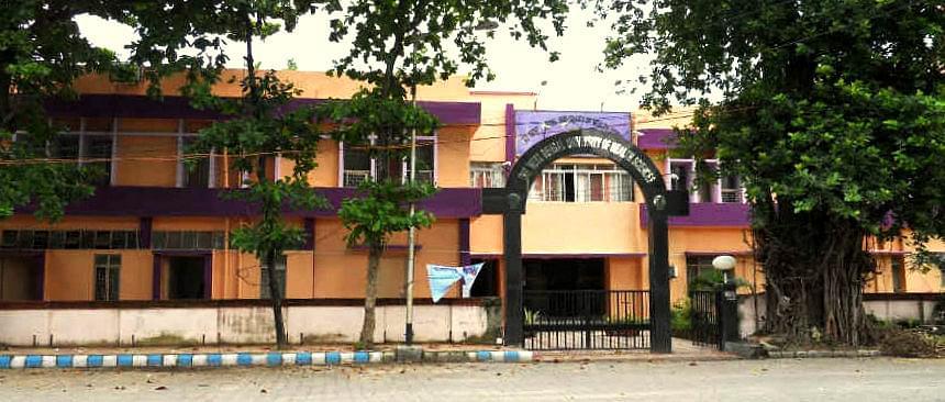 West Bengal University of Health Sciences - [WBUHS]