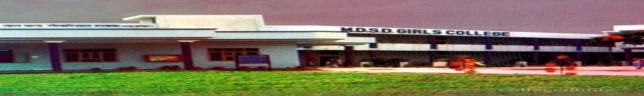 MDSD Girls College, Ambala