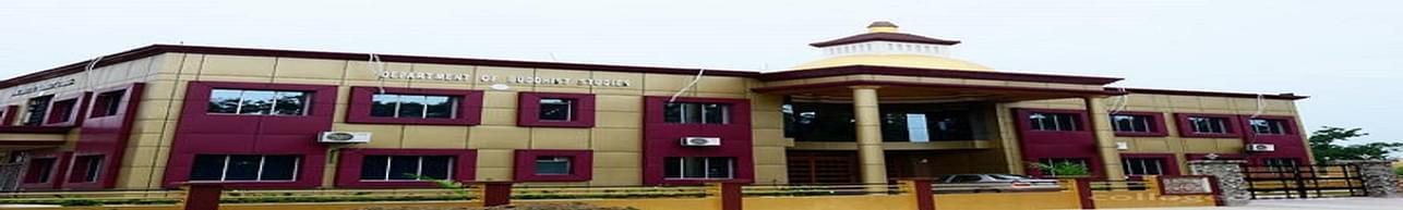 Anugrah Narayan College - [ANC], Patna