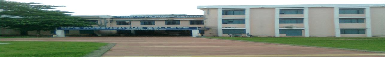 Maharaja Purna Chandra Autonomous College - [MPC], Baripada