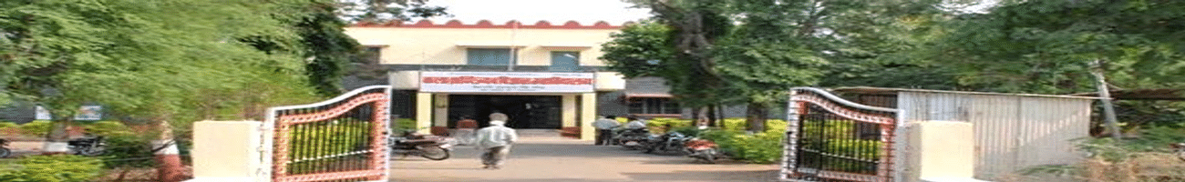 MSP Mandal Arts Science and Commerce College, Beed