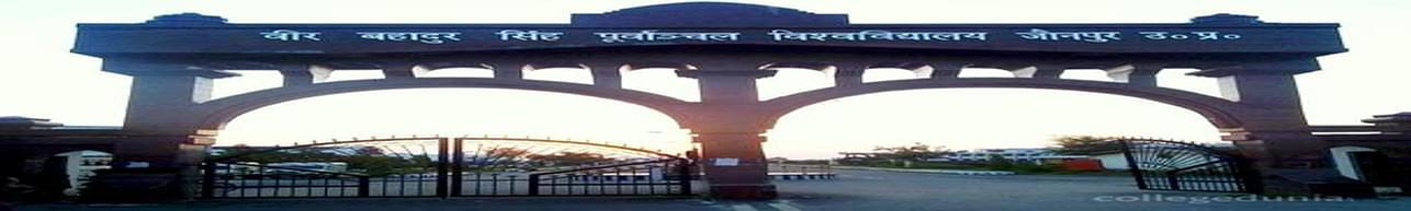 Maa Kasturi Devi Degree College, Ballia