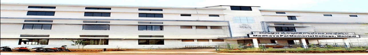 Madhava Pai Memorial College - [MPMC] Manipal, Udupi - Placement Details and Companies Visiting