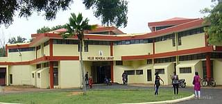 Madras Christian College - [MCC], Chennai logo