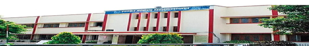 Magadh Mahila College, Patna - Course & Fees Details