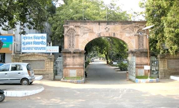 Mahadev Desai Samajseva Mahavidyalaya