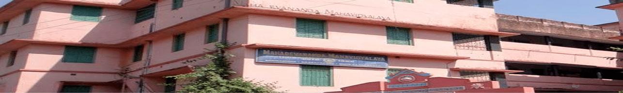 Mahadevananda Mahavidyalaya, Kolkata