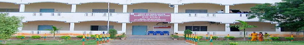 Arcot Sri Mahalakshmi Women's College of Education - [ASMWCOE], Vellore - Photos & Videos