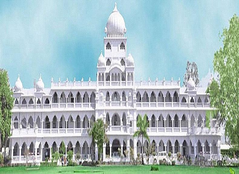 Maharaja Ranjit Singh College of Professional Sciences - [MRSC]