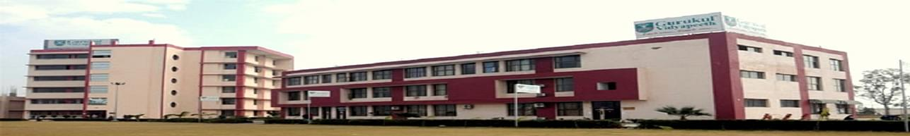 Gurukul Vidyapeeth, Chandigarh - Course & Fees Details