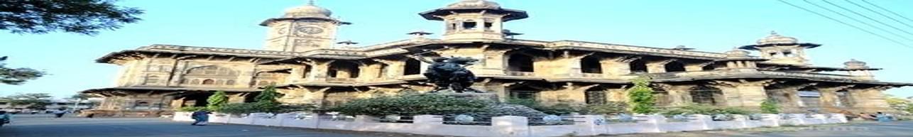 Maharani Laxmi Bai Government College of Excellence - [MLB], Gwalior - Reviews
