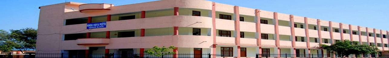 Sonepat Hindu Educational and Charitable Society, Sonepat - Course & Fees Details