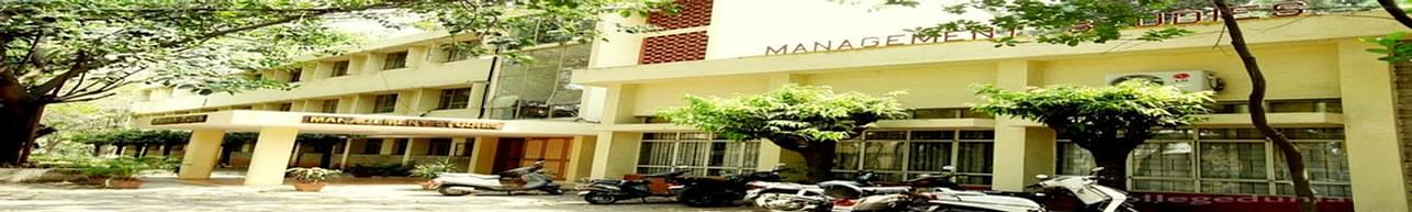 Indian Institute of Science, Department of Management Studies  - [DMSIISC], Bangalore