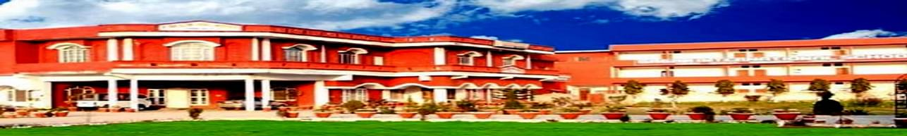 Baba Mehar Singh Memorial Group of Institutes, Gurdaspur