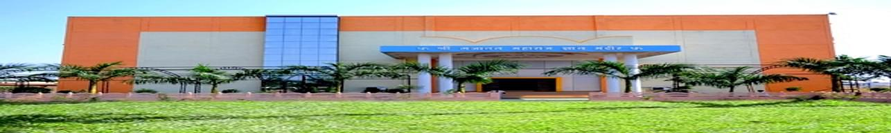 P.R. Patil Group of Educational Institutes Amravati, Amravati