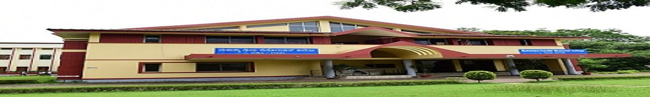 Mahatma Gandhi Memorial College - [MGM], Udupi - Course & Fees Details