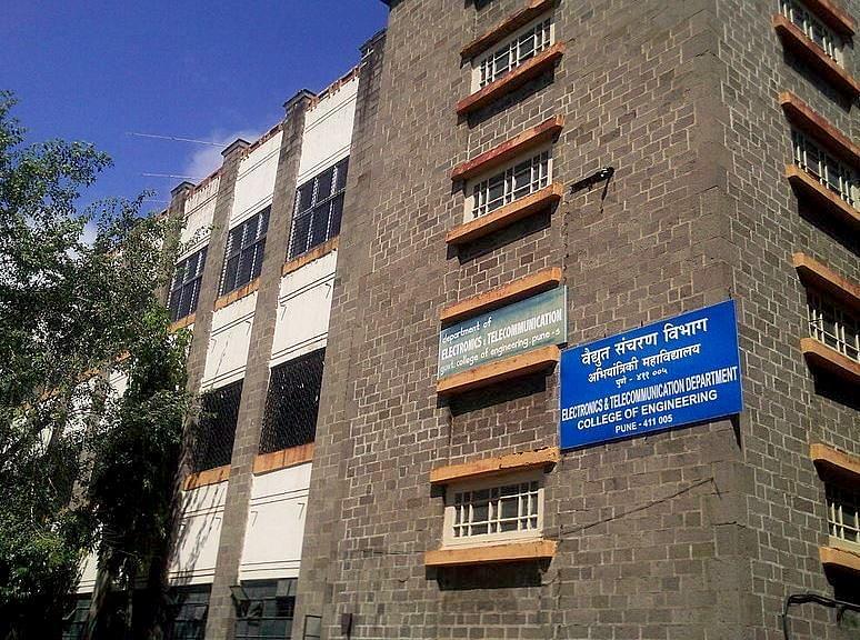 College of Engineering - [COEP], Pune - Admissions 2019-2020