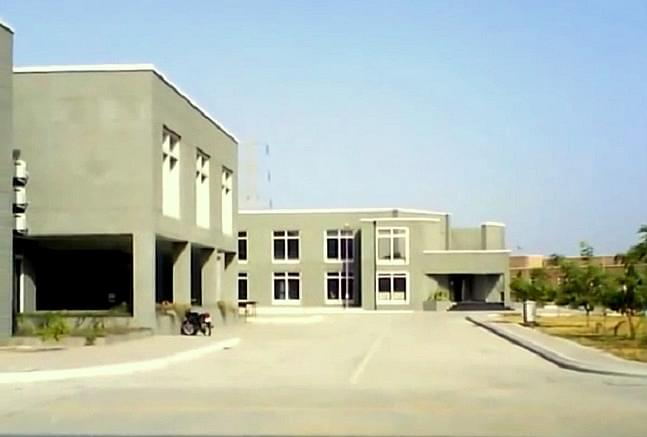 Government Engineering College - [GEC]