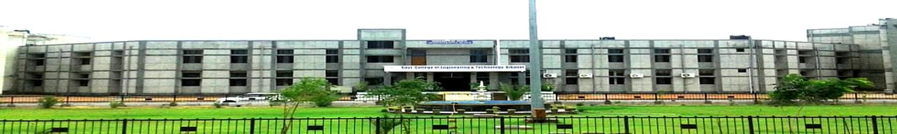 University College of Engineering and Technology - [UCET], Bikaner
