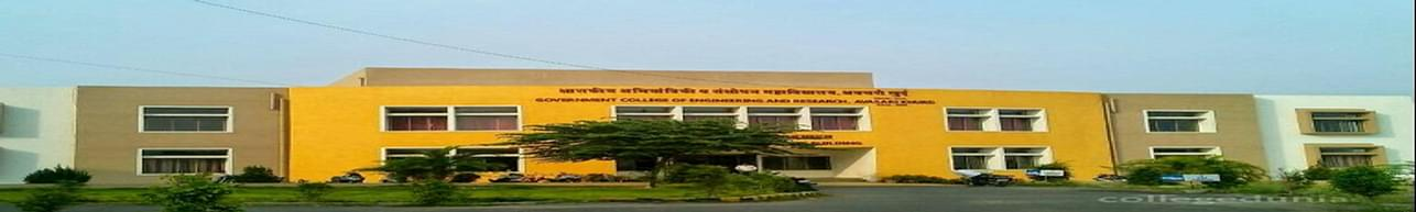 Government College of Engineering and Research, Pune