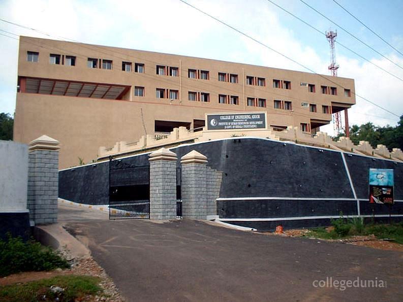 College of Engineering Adoor - [CEA]