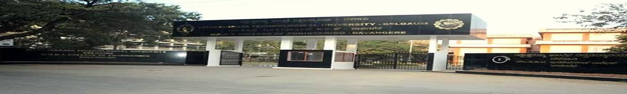 University BDT College of Engineering, Visvesvaraya Technological University - [UBDTCE], Davanagere