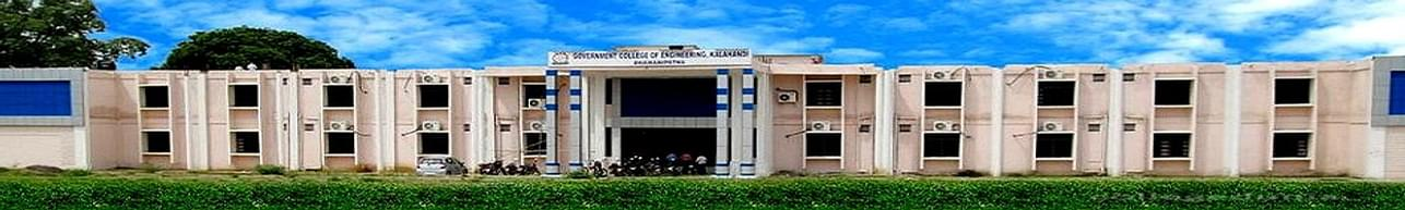 Government College of Engineering, Bhawanipatna