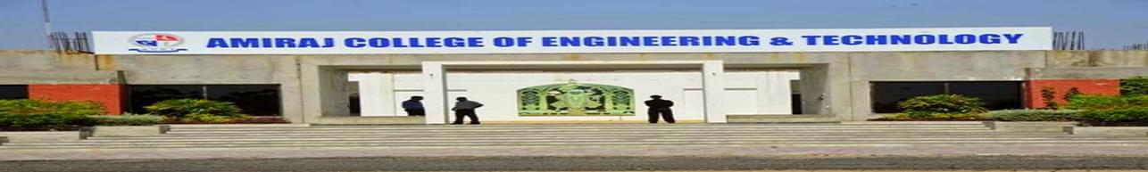 Amiraj College of Engineering and Technology- [ACET], Ahmedabad - Course & Fees Details