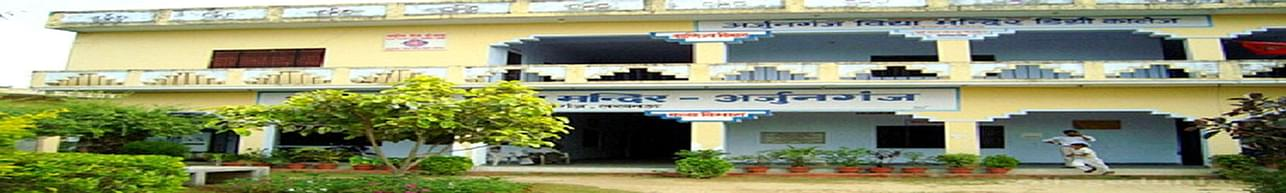 Arjunganj Vidya Mandir Degree College, Lucknow - Photos & Videos