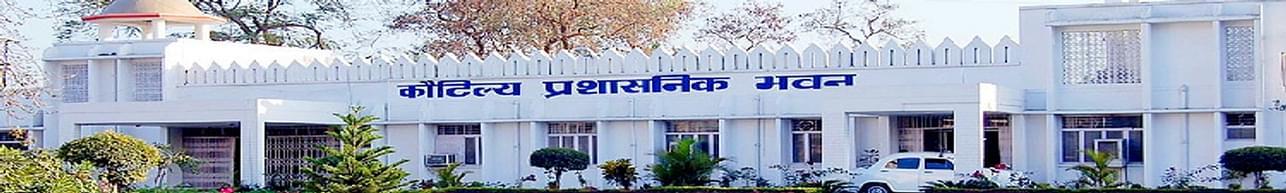 Mahila PG College, Bahraich