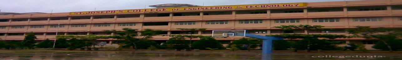 St Joseph's College of Engineering and Technology, Thanjavur - Photos & Videos