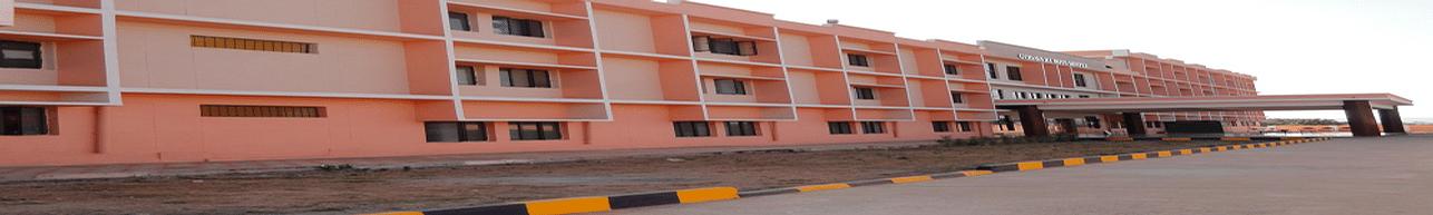 JNTUH College of Engineering Jagtial - [CEJ], Karim Nagar